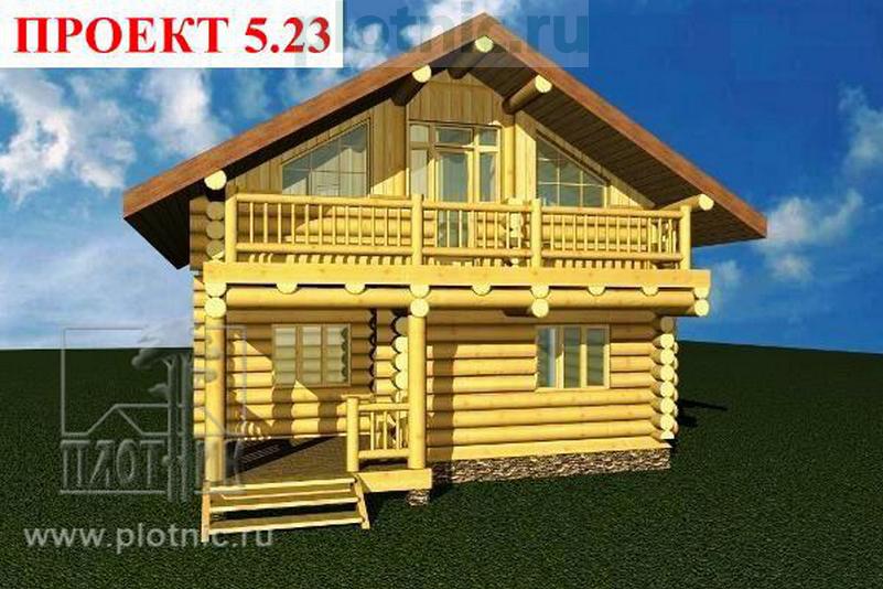 Теплый деревенский дом