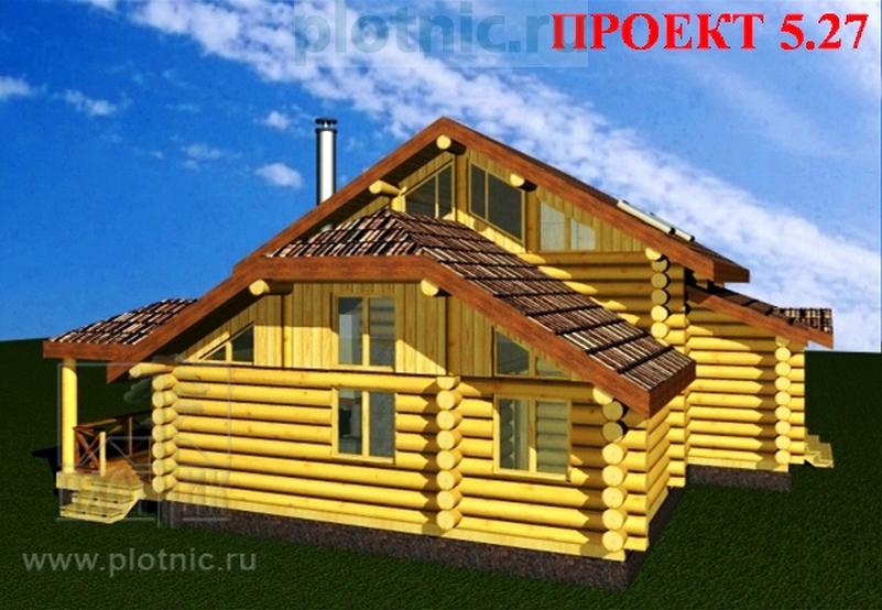 Дом для семьи с двумя детьми
