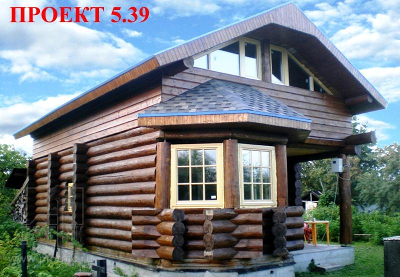 Небольшой уютный бревенчатый дом
